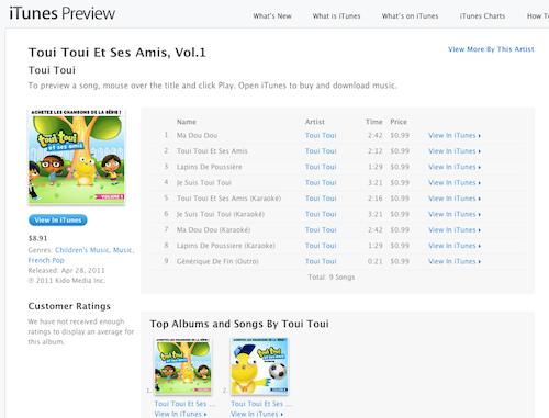 Toui Toui iTunes